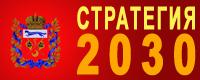 Министерство экономического развития, промышленной политики и торговли Оренбургской области